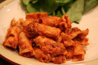 Rigatoni Recipe